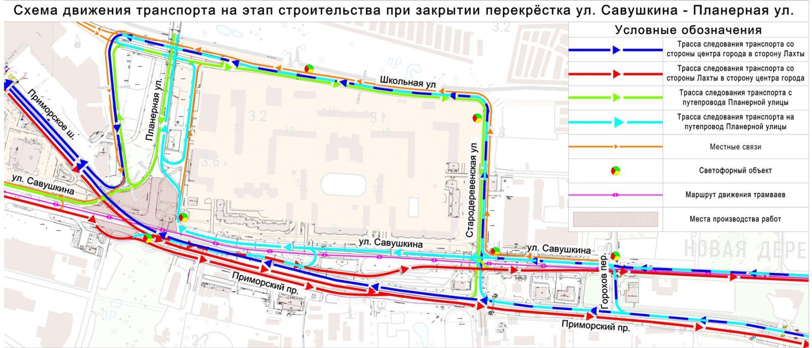 схема развязки с зсд на приморское шоссе